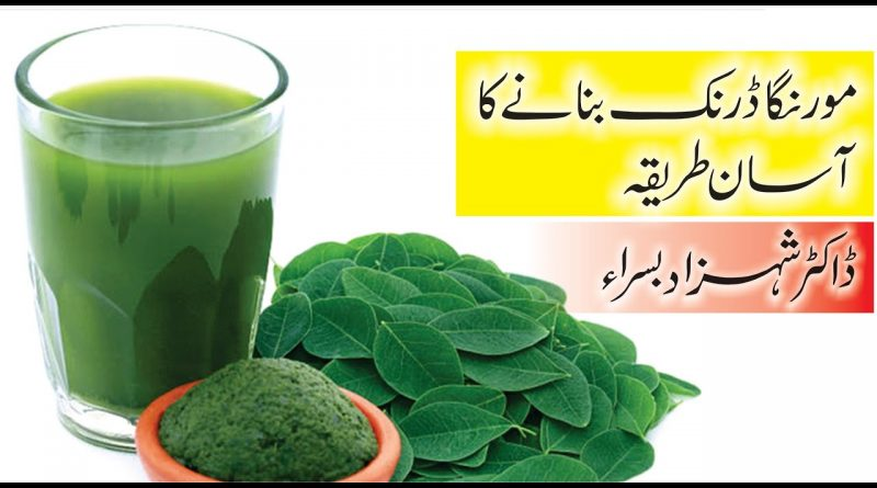 Best way to use moringa