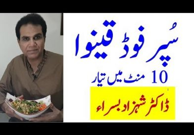 Without cooking quinoa recipe by Shahzad Basra