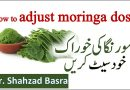 How to adjust best dose of moringa