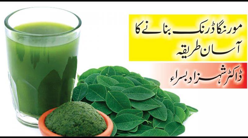 Best way to use moringa