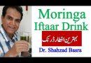 Best Iftaar Drink of Moringa during Ramazan by Dr. Shahzad Basra