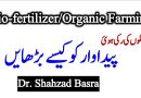 Organic farming with higher yields. Use Biofertilizers.