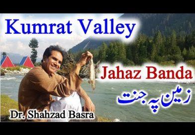 Vlog: Jahaz Banda, Kumrat, A Heaven on Earth
